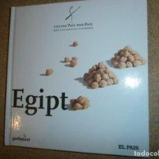 Libros: COCINA PAIS POR PAIS EGIPTO NUEVO. Lote 151606550