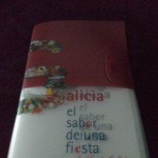 Libros: GALICIA EL SABOR DE UNA FIESTA. COMPLETO.. Lote 152192404