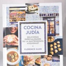 Libros: COCINA JUDÍA. DELICIOSAS ESPECIALIDADES DE LA GASTRONOMÍA ASQUENAZÍ. KAHN, FLORENCE. Lote 159680638