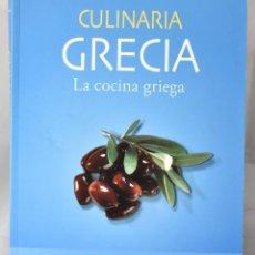 Libros: CULINARIA GRECIA. LA COCINA GRIEGA. Lote 159683330