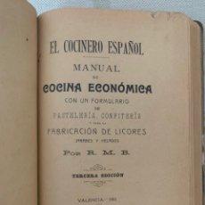 Libros: EL COCINERO ESPAÑOL. MANUAL COCINA ECONÓMICA. 1911. Lote 182298501