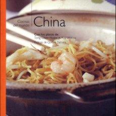 Libros: CHINA - CHEE HWEE, TONG - ISBN: 84-609-5060-3 - QUIQUE DACOSTA. Lote 186169601