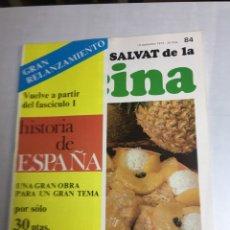 Libros: ENCICLOPEDIA SALVAT DE LA COCINA - Nº 84 - 13/9/1973 - EN PERFECTO ESTADO. Lote 192225117