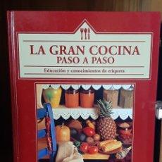 Libros: LIBROS GRAN COCINA PASO A PASO EDICIÓN RUEDA. 4 TOMOS EN MUY BUEN ESTADO.. Lote 192717513