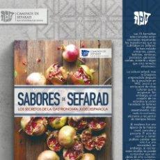 Livros: COCINA JUDÍA. SABORES DE SEFARAD. LOS SECRETOS DE LA GASTRONOMÍA JUDEOESPAÑOLA. Lote 221146401