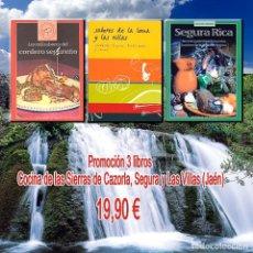 Libros: LOTE 3 LIBROS COCINA. CAZORLA, SEGURA Y LAS VILLAS. Lote 261933035