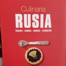 Libros: CULINARIA RUSIA -UCRANIA-GEORGIA-ARMENIA-AZERBAIYAN. Lote 254720935