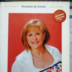 Libros: RECETARIO DE COCINA. MIS RECETAS CASERAS. PEPI TORRES. Lote 261835365