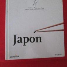 Libros: COCINA PAIS POR PAIS JAPON. Lote 273076738