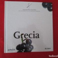 Libros: COCINA PAIS POR PAIS GRECIA. Lote 273078283
