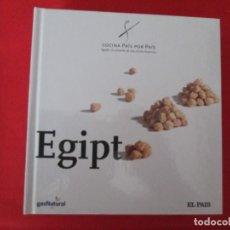 Libros: COCINA PAIS POR PAIS EGIPTO. Lote 273078423