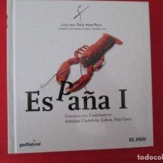 Libros: COCINA PAIS POR PAIS ESPAÑA I. Lote 273078538