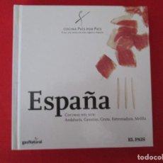 Libros: COCINA PAIS POR PAIS ESPAÑA III. Lote 273078858