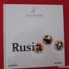 Libros: COCINA PAIS POR PAIS RUSIA. Lote 273079078