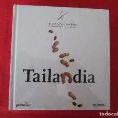 Libros: COCINA PAIS POR PAIS TAILANDIA. Lote 273079198