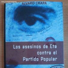 Libros: ÁLVARO CHAPA - LOS ASESINOS DE ETA CONTRA EL PARTIDO POPULAR. Lote 241236520