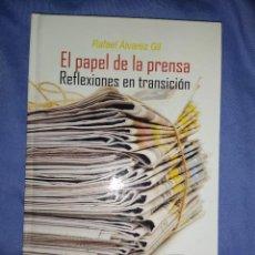 Libros: LIBRO EL PAPEL DE LA PRENSA. Lote 259929375