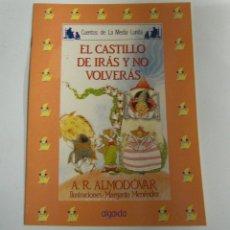 Libros: CUENTOS MEDIA LUNITA, DIFERENTES TÍTULOS, AÑOS 80. NUEVOS DE TIENDA. Lote 57443107