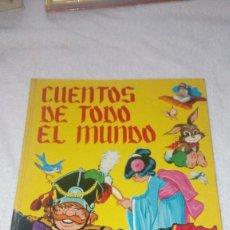 Libros: CUENTOS DE TODO EL MUNDO. ILUSTRADO POR MARIA PASCUAL. EDICIONES TORAY. BARCELONA, 1970. . Lote 84656976