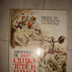 Libros: CUNETO INFANTIL , LAS AVENTURAS DE DON QUIJOTE DE LA MANCHA , ILUSTRADO POR PERELLON , AÑOS 70. Lote 97588139