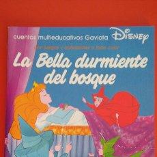 Libros: CUENTO CON ACTIVIDADES LA BELLA DURMIENTE DEL BOSQUE DISNEY (22,5X17).EDICIONES GAVIOTA 1993.NUEVO.. Lote 132113413