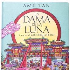 Libros: LA DAMA DE LA LUNA - TUSQUETS/CIRCULO - AMY TAN. Lote 108751863
