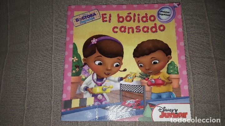 LA DOCTORA JUGUETES. EL BOLIDO CANSADO. DISNEY JUNIOR (Libros Nuevos - Literatura Infantil y Juvenil - Cuentos infantiles)