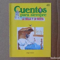 Libros: CUENTOS PARA SIEMPRE. Nº 48. ORBIS - FABBRI. 1989. Lote 149687838