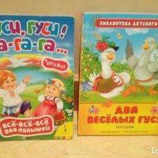 Libros: PACK LIBROS INFANTILES EN RUSO. Lote 151150250