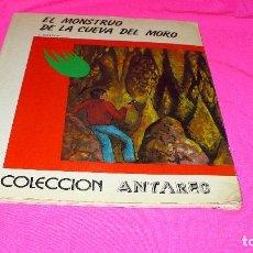 Libros: EL MOUNSTUO DE LA CUEVA DEL MORO, DE J. ODAZLAC, TEYKAL EDICIONES, COLECCION ANTARES.. Lote 152352534