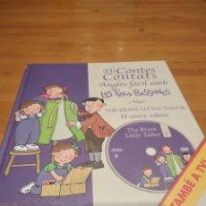 Libros: ELS CONTES CONTATS. ANGLÈS FÀCIL AMB LES TRES BESSONES. EL SASTRE VALENT. AMB DVD. Lote 162090229