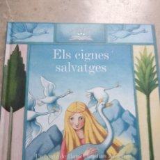 Libros: ELS CIGNES SALVATGES, COMPLETAMENTE NUEVO. Lote 162241485