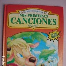 Libros: MIS PRIMERAS CANCIONES. VOL.1. ILUSTRACIONES Mª PASCUAL. SERVILIBRO 1995. SIN CASSETTE. Lote 171821754