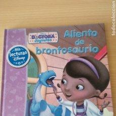 Libros: DOCTORA JUGUETES. ALIENTO DE BRONTOSAURIO. NUEVO. Lote 175897913