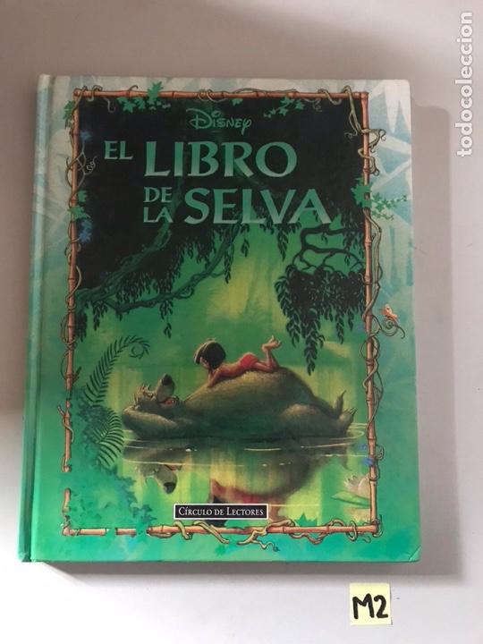 EL LIBRO DE LA SELVA (Libros Nuevos - Literatura Infantil y Juvenil - Cuentos infantiles)