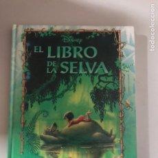 Libros: EL LIBRO DE LA SELVA. Lote 180507292