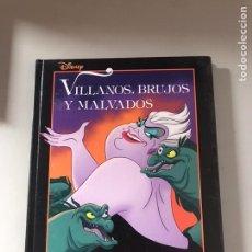 Libros: VILLANOS BRUJOS Y MALVADOS. Lote 180509218