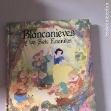 Libros: BLANCANIEVES Y LOS SIETE ENANITOS. Lote 180509255