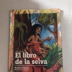 Libros: EL LIBRO DE LA SELVA. Lote 180875180