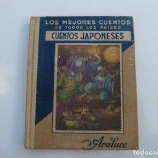 Libros: CUENTOS JAPONESES. PUBLICACIONES ARALUCE Nº 5. SEGUNDA EDICION 1951. Lote 186160298