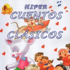Libros: HIPER CUENTOS CLASICOS N. 1 - INCLUYE 4 CUENTOS POPULARES (NUEVO). Lote 190639527
