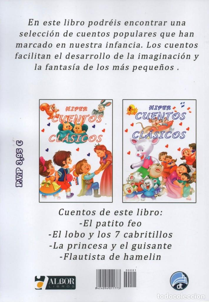 Libros: HIPER CUENTOS CLASICOS N. 1 - INCLUYE 4 CUENTOS POPULARES (NUEVO) - Foto 2 - 190639527