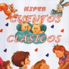 Libros: HIPER CUENTOS CLASICOS N. 2 - INCLUYE 4 CUENTOS POPULARES (NUEVO). Lote 190639568