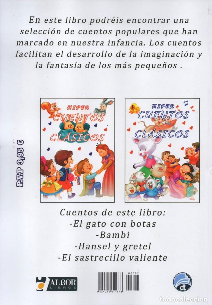 Libros: HIPER CUENTOS CLASICOS N. 2 - INCLUYE 4 CUENTOS POPULARES (NUEVO) - Foto 2 - 190639568