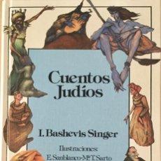 Libros: CUENTOS JUDIOS. ANAYA. REF: AX 483. Lote 194776732