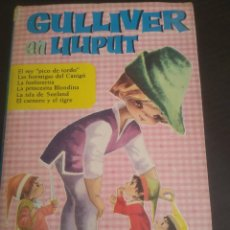 Libros: GULLIVER EN LILIPUT. Lote 195132436