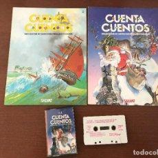 Libros: CUENTACUENTOS DE SALVAT CON CINTA DE CASETE - CUENTA CUENTOS PARA MIRAR LEER Y ESCUCHAR. Lote 195251943