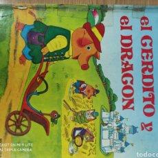 Libros: EL CERDITO Y EL DRAGÓN. RICHARD SCARRY. Lote 206116817
