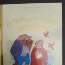 Libros: SALVAT. FASCÍCULO CUENTOS DE ORO DISNEY #20. LA BELLA Y LA BESTIA. LEER DESCRIPCIÓN.. Lote 210281496