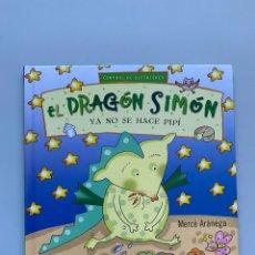 Libros: EL DRAGÓN SIMÓN Y LOS ESTORNUDOS - MERCE ARANEGA - EDEBÉ. Lote 210321690
